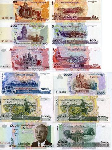 Набор бон Камбоджи