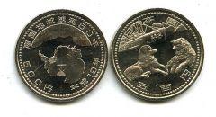 500 иен 2007 год (Арктические исследования) Япония