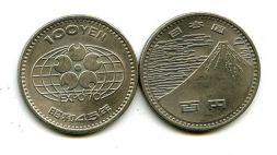 100 иен 1970 год (экспо 70) Япония