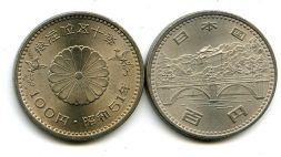 100 иен 1976 год (50 лет правления Императора) Япония
