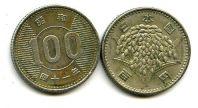 100 иен 1959-1966 год Япония