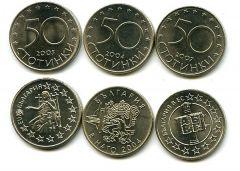 Набор монет Болгарии (юбилейные)