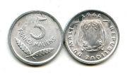 5 франков 1961 год (бегемот) Мали