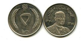 5 афгани 1961 год Афганистан