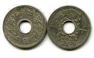 5 сен 1933 - 1937 год Япония