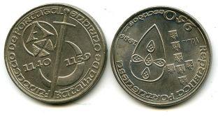 250 эскудо 1989 год Португалия