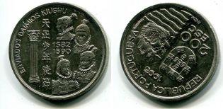 200 эскудо 1993 год Португалия