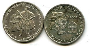 200 эскудо 1995 год Португалия
