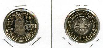 500 иен (биметалл) Япония