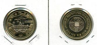 500 иен (биметалл) Япония (гора)