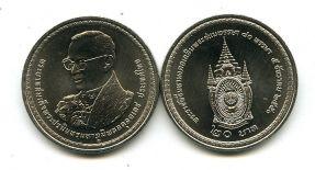 20 бат 2002 год (75 лет королю) Таиланд