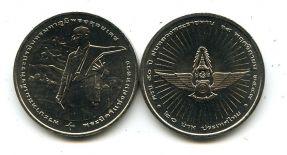20 бат 2007 год Таиланд