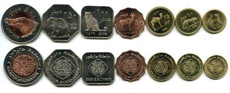 Набор монет Дарфура (Судан) 2008 год