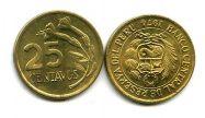 25 сентаво Перу