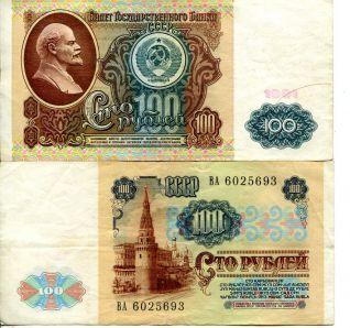 1 рубль 1947 год СССР