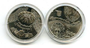 5 гривен 2009 год (Пасха) Украина