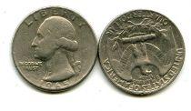 25 центов 1965, 1971 год США