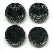 Набор монет Украины (от 1 копейки до 1 гривны)