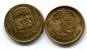 20 сентаво Мексика 1983 год