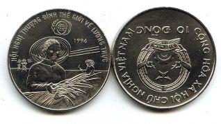 10 донг 1996 год Вьетнам