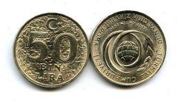 50 000 лир 1996 год Турция
