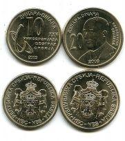 Набор монет Сербии 2009 год