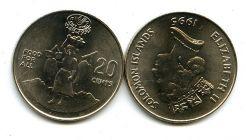 20 центов 1995 год Соломоновы острова