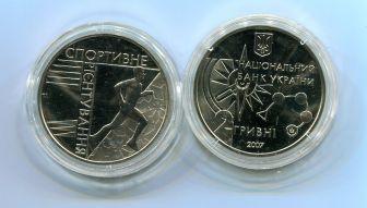 2 гривны 2007 год (спортивное ориентирование) Украина