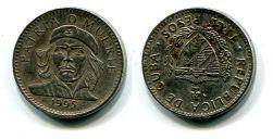 3 песо (Че Гевара) Куба