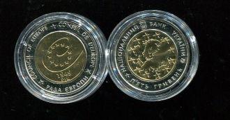 5 гривен 2009 год (Евросоюз) Украина