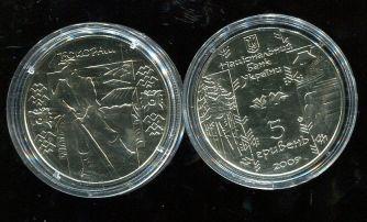 5 гривен 2009 год (Бокораш - сплав брёвен по реке на плоту) Украина