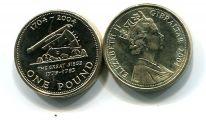1 фунт 2004 год (пушка) Гибралтар