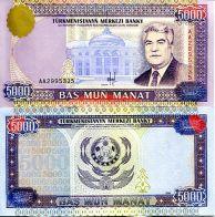 5000 манат 1999 или 2000 год Туркменистан (президент)