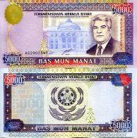 5000 манат 1996 год Туркменистан