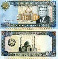 10000 манат 1999 год Туркменистан
