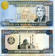 10000 манат 1998 год Туркменистан