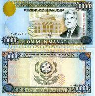 10000 манат 1996 год Туркменистан