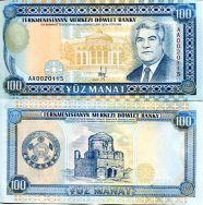 100 ����� 1993 ��� ������������
