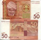 50 сом 2009 год Кыргызстан