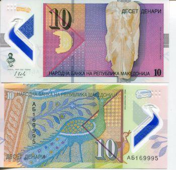10 динар 2011 год Македония
