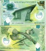 2 кина 2008 год Папуа Новая Гвинея