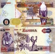 5000 квач 2008 год Замбия