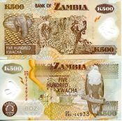 500 квач 2008 год Замбия