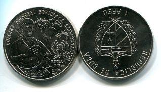 1 песо 1996 год Куба