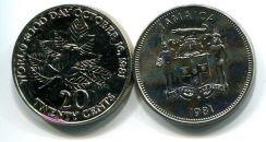 20 центов 1981 год Ямайка