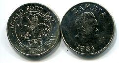 20 нгве 1981 год Замбия