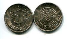 1 рупия 1981 год Пакистан