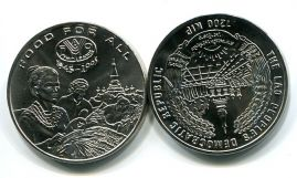 1200 кип 1995 год Лаос