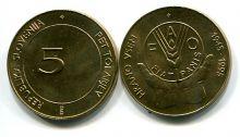 5 толлар 1995 год Словения