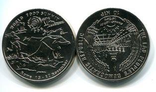 10 кип 1996 год (буйвол, FAO) Лаос